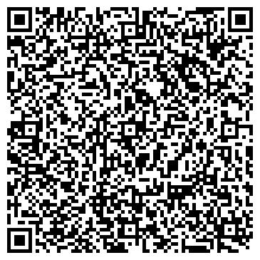 QR-код с контактной информацией организации Bi-Zone Trade (Би-Зона Трейд), ТОО