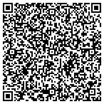 QR-код с контактной информацией организации Индиго (Indigo), ТОО Дизайн-студия
