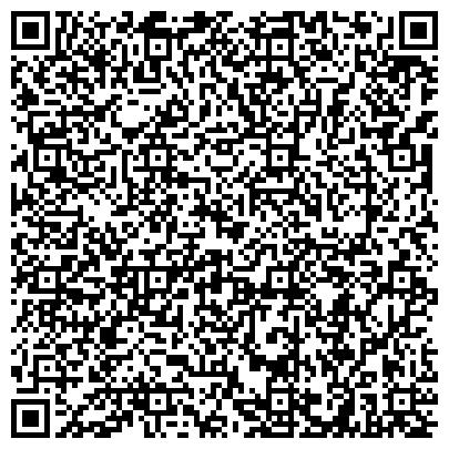 QR-код с контактной информацией организации ARTIS Interiors(Артис Интериорс), ТОО