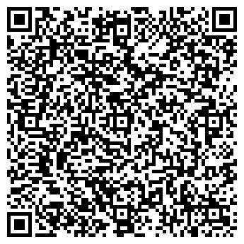 QR-код с контактной информацией организации Идеи Дизайна, ООО