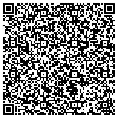 QR-код с контактной информацией организации БОРЩОВСКАЯ РАЙОННАЯ ГОСУДАРСТВЕННАЯ АДМИНИСТРАЦИЯ