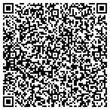 QR-код с контактной информацией организации Heops project (Хеопс проджект), ТОО