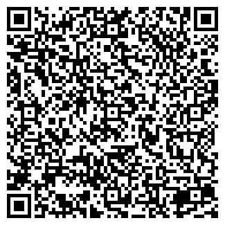 QR-код с контактной информацией организации А-проекты, ТОО