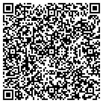 QR-код с контактной информацией организации Версаль,ТОО