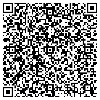 QR-код с контактной информацией организации Салон Престиж, ТОО
