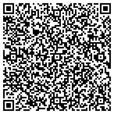 QR-код с контактной информацией организации Принта, ТОО