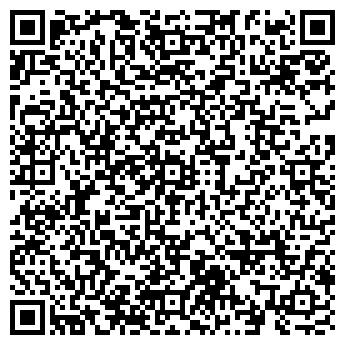 QR-код с контактной информацией организации ЯНКЕ УКРАИНА, ООО
