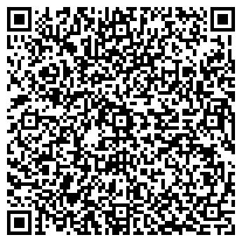 QR-код с контактной информацией организации Лазарев К.Н, ИП
