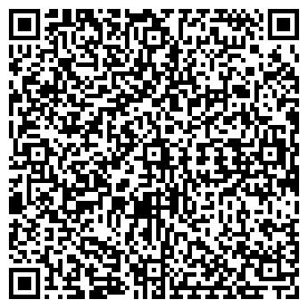 QR-код с контактной информацией организации Век Арт, ТОО