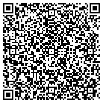 QR-код с контактной информацией организации МС Дизайн, ТОО