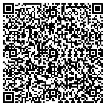 QR-код с контактной информацией организации Maxx (Макс), ТОО