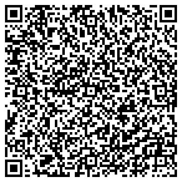 QR-код с контактной информацией организации Дискус, производственная фирма, ТОО