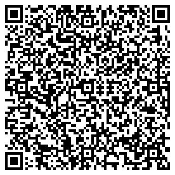 QR-код с контактной информацией организации Фер Экспо, ТОО