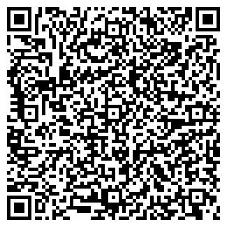 QR-код с контактной информацией организации Дик, ТОО