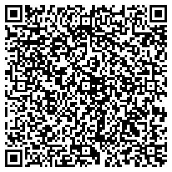 QR-код с контактной информацией организации Ардос, ТОО