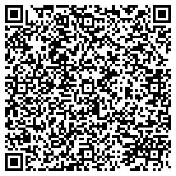 QR-код с контактной информацией организации Your Cтиль, ТОО
