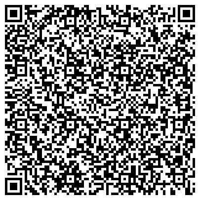 QR-код с контактной информацией организации Студия цветочной моды Art-flora (Арт-Флора) Астана, ТОО