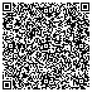 QR-код с контактной информацией организации Vision (Висион), ТОО
