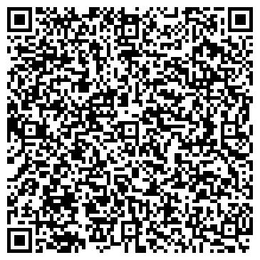 QR-код с контактной информацией организации Салон Интерьера Art Window (Арт Виндоу), ТОО
