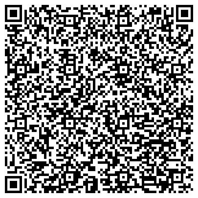 QR-код с контактной информацией организации Gracio M-Trade (Грацио М-Трейд), ТОО