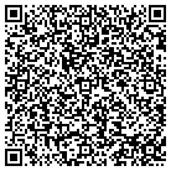 QR-код с контактной информацией организации Жарнама Холдинг, ТОО