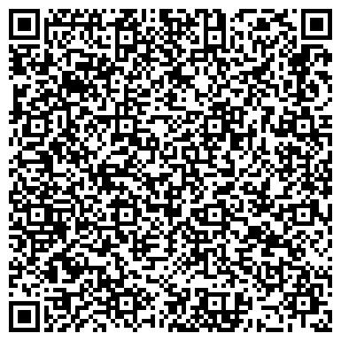 QR-код с контактной информацией организации S&A design group (дизайн груп), ТОО