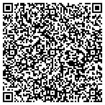 QR-код с контактной информацией организации Выше крыши, ТОО