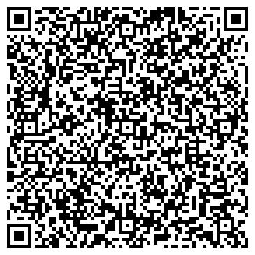 QR-код с контактной информацией организации Компания Радуга, ТОО