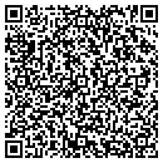 QR-код с контактной информацией организации Реноватион, ТОО