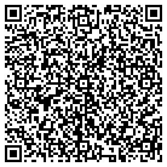 QR-код с контактной информацией организации Вербицкий А. В., ИП