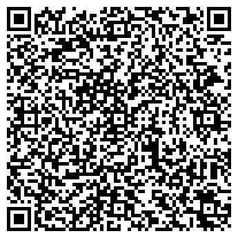 QR-код с контактной информацией организации АВТО-КУРС