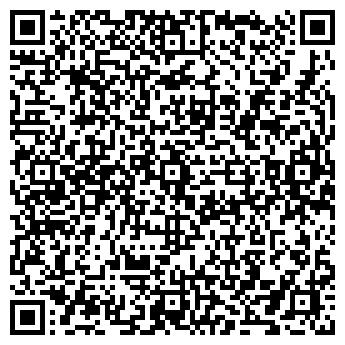 QR-код с контактной информацией организации Кара Компания , ТОО