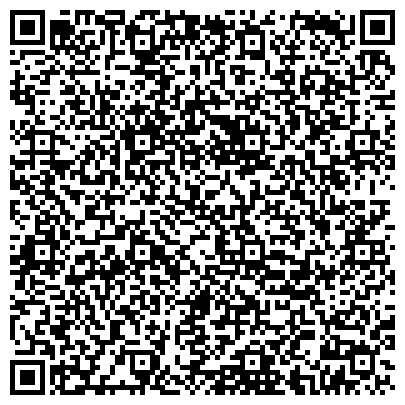 QR-код с контактной информацией организации Siel de France (Сиель де Франс), ТОО