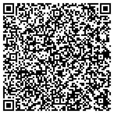 QR-код с контактной информацией организации Веселый Лелик, ТОО