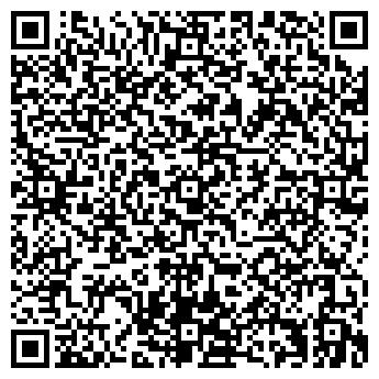 QR-код с контактной информацией организации ArtIdea (АртИдея), ТОО
