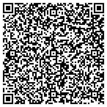 QR-код с контактной информацией организации Интер ПВС, ТОО