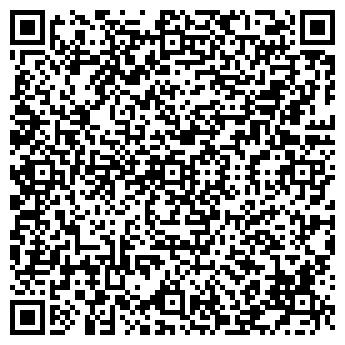 QR-код с контактной информацией организации Ан-нафи, ТОО
