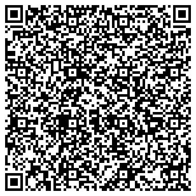 QR-код с контактной информацией организации Межрайонный домостроительный комбинат