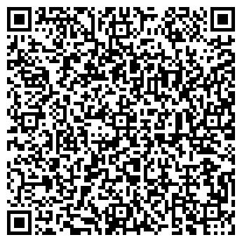 QR-код с контактной информацией организации Флорист.кз, ТОО