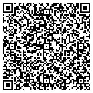 QR-код с контактной информацией организации Шар-Дизайн,ТОО