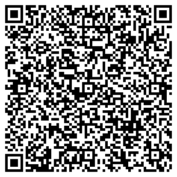 QR-код с контактной информацией организации Тандем Плюс, ИП