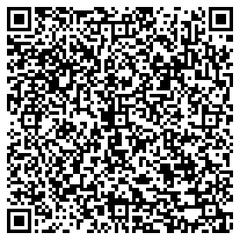 QR-код с контактной информацией организации Свадебная мечта, ИП