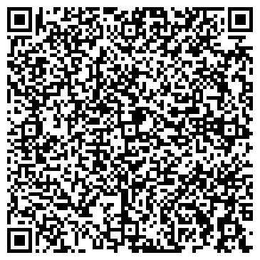 QR-код с контактной информацией организации Росток Лимитед, ТОО