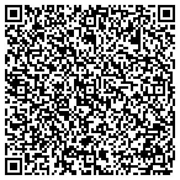 QR-код с контактной информацией организации СтройЛидерДаНаЛи, ОДО