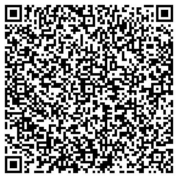 QR-код с контактной информацией организации Студия vit Мастер (Тохтиев), ИП