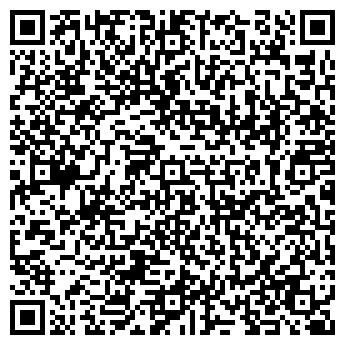 QR-код с контактной информацией организации Стекло Люкс, ИП