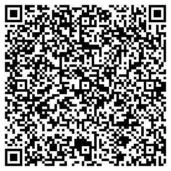 QR-код с контактной информацией организации Кривко Валерия, ИП