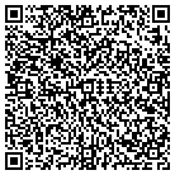 QR-код с контактной информацией организации Аль-Баракат,ТОО