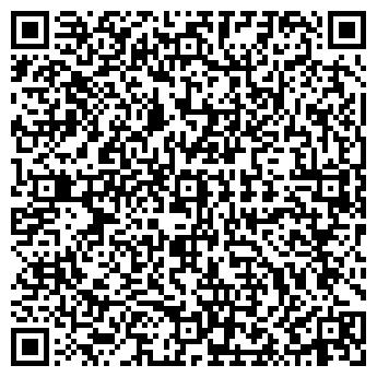 QR-код с контактной информацией организации A-glass (А-гласс), ИП
