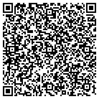QR-код с контактной информацией организации Glory Flame (Глори Флэм), ТОО